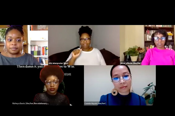 screenshot of multiracial group of women speaking on a webinar